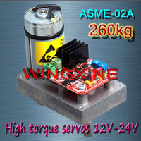 ASME -02A High power high torque servo the 12V~24V 260kg.cm 0.12s/60 Degree angle large robot