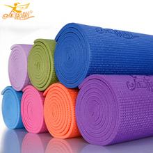 yoga mat pvc price