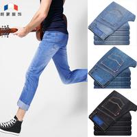 2014 new arrival man casual denim pants leisure zipper straight trousers men's brand design jeans high quality men pants