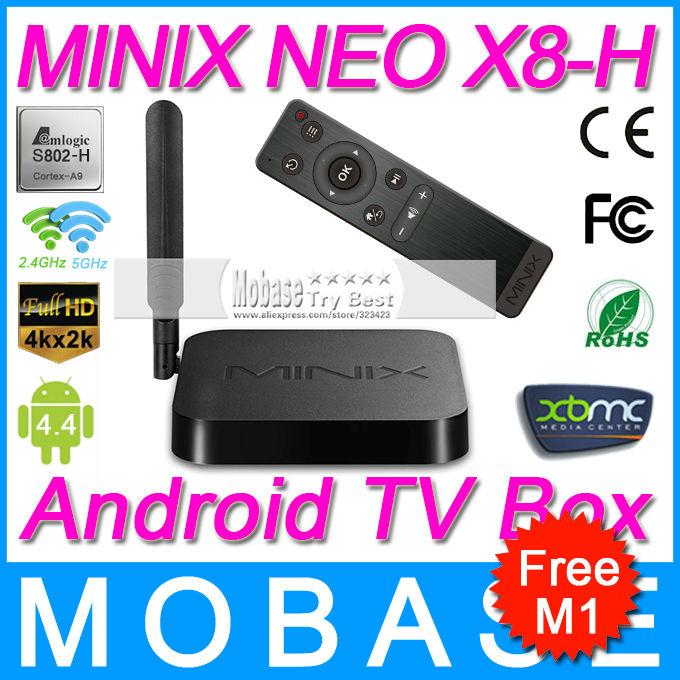 MINIX NEO X8-H X8 H X8H Android TV Box Amlogic S802-H Quad Core 2.0GHz 2G/16G 2.4G/5GHz WiFi XBMC Player IPTV Smart TV Mini PC(China (Mainland))