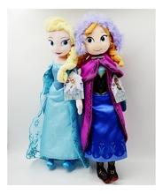2014 New Genuine Frozen Elsa Anna Plush Doll 50cm  Princess Doll Frozen Plush Toys in stock Brinquedos Kids Dolls for Girls (China (Mainland))