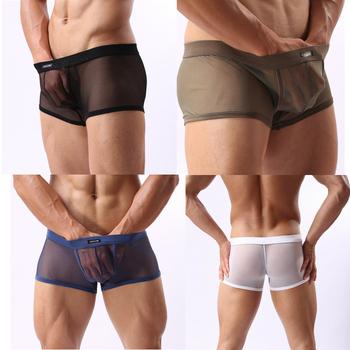 2014   Famous Brand Underwear Men's Boxers Shorts Sexy Gauze Men ...