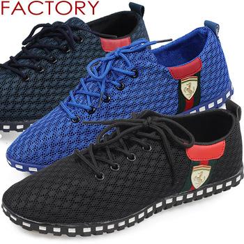 Свободного покроя мужской обуви мода MenSneakers летние дышащие спортивная обувь сетка кроссовки спорта для оптовая продажа 2015 горячей оптовая продажа