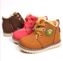 infantil zapatos de bebé, los bebés y niñas algodón grueso- acolchado zapatos zapatos de invierno cálido 21-26 metros 0133 envío gratis(China (Mainland))