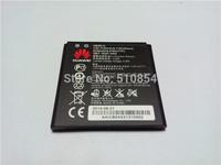 HB5R1V 2100mAh Battery For Huawei Honor 2 Honor 3 Outdoor U8832D U9508 U8836D Ascent G600 U8950D T8950 C8950D Battery