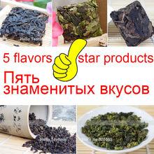 [HT!]][Taste]5 different flavors,original zhangping shui xian+baked shuixian+anxi tie guan yin tieguanyin tea+shuixian black tea(China (Mainland))