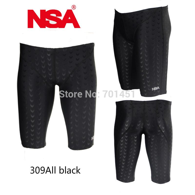 NSA высокого качества Лайм плавательный помех,