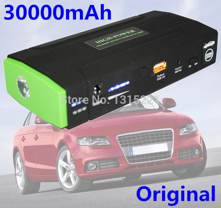 46800mAh Portable Car Battery Mini Jump Starter Emergency Charger Multi-fonction Laptop Mobile Phone Power Bank Starthilfe(China (Mainland))