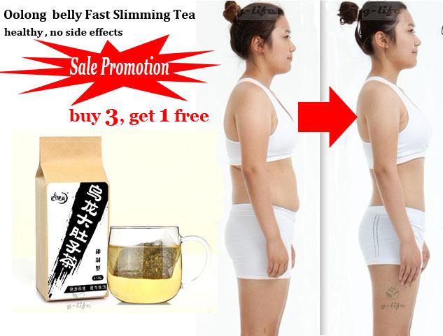 чай для похудения купить спб