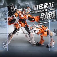 Robot toys Popular 22cm Robot Grimlock VS Bumblebee Optimus Prime Cartoon Movie 4 Dinobots  Action & Toy Figures