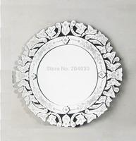 MR-201153 glass venetian wall mirrors decorative