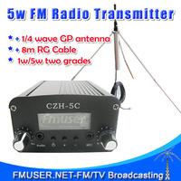 Freeshipping 5W V5.0 FM stereo PLL broadcast fm transmitter GP antenna power KIT la fm