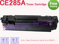 CE285A 285 285A 85A toner cartridge for HP laserjet P1102/1102W/M1132/1212/1214/1217