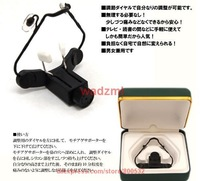 HICO Nose clip Getting Higher and  Taller Without Surgery original color box 1pc free shipping