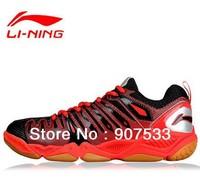NEW Li ning professional badminton shoes LINING  Lin dan   professional badminton shoes LINING  Lin dan,size EU39.5-44