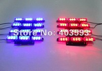 FREE SHIPPING 8*9 72LED Car Flash Strobe Light Waterproof  RED BLUE 3 FLASHING MODERECOVERY SECURITY TRAFFIC