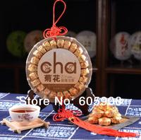 Chrysanthemum * Premium Mini Tuo Cha Puer Ripe Tea Tea 200g