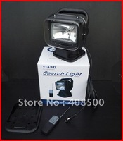 HOT SELL ! FREE SHIPPING ! PORTABLE SEARCHING LIGHT SPOTLIGHT SEARCHLIGHT WIRELESS REMOTE CONTROL AND WATERPROOF