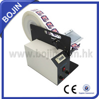 Automatic Label Dispenser AL-505MR with 160mm, Electric label dispenser