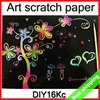 FREE SHIPPING Scratch Art Paper Drawing Children&#39;s Favorite DIY Send Bamboo Pen Promotion Fashion Gift 100pc/lot Say Hi DIY 16Kc