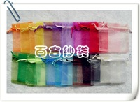 free shipping 500pcs/lot factory wholesale size 17*23cm Organza Bag Bags with many different colors