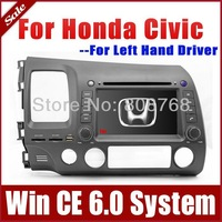 "7"" 2-Din Car DVD Player for Honda Civic Left Driving 2006-2011 with GPS Navigation Radio Bluetooth TV Map USB Stereo Video Audio"