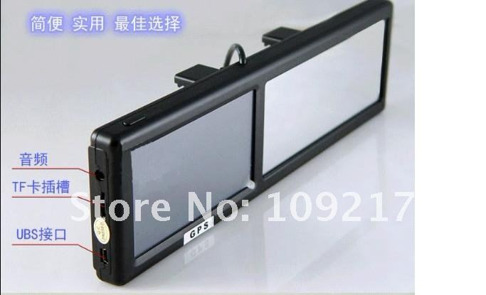 "4.3"" gps,Rear view mirror,AVIN,Bluetooth(China (Mainland))"