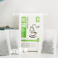 Free Shipping! High-class! eBags- 500pcs (S) 6x8cm Empty filter paper tea bags, Heat-sealing, Herbal Bags, Tea tools
