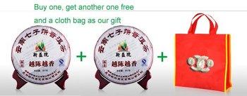 free shipping wholesale 4 pcs Pu-erh (Pu er /Pu'Er /Puer/Pu'Erh)  Tea Cake yunnan 357g Chinese Healthy tea diet tea