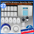 40 Zones LCD GSM and PSTN Dual Network Wireless Home Alarm Security System w 2-Way Sensors iHome328MG27