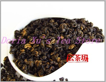 Free Shipping Yunnan Black Tea*2013*curled(1 bud 1 leaf ) *200 grams Dian Hong