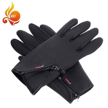 NEW Outdoor Windstopper Winter Soft & Warm Simulated Leather Gloves Cycling Bike Racing Gloves M/L/XL Black (China (Mainland))