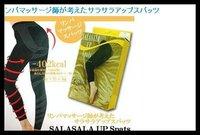 Wholesale corset Massage Slimming Pants/Leggings-Slim Lift Body Shaper 100pc/lot