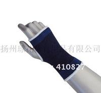 QH-501  Palm Support Cotton Elasticity Blue