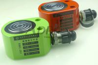 Thin Type Hydraulic Cylinder RMC-20