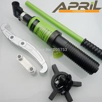 Hydraulic Gear Puller ZYL-5