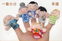 Retail Infant Cartoon 6pcs/set Family Finger Puppet / Baby Finger Toy Dolls 6pcs/set (SY-41)