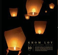 20 pcs/lot sky lanterns, Balloon Kongming Lantern Wishing Lamp for anniversary,festival of lanterns,birthday and wedding party