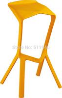 4 Pieces/lot  PP plastic Miura bar stool