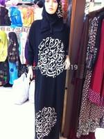 YA021 Clearance SALE scarf sew on the abaya Printed Arabic words prayer mix size XL,XXL WINE,BLUE,BLACK muslim ABAYA