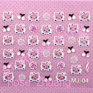 24x 3D Japanese Style Nail Art Sticker Decal Cartoon Designs Stickers DIY Nail Art Decoration Glow in the dark Retail SKU:B0050X