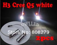 Pair / 2pcs CREE Q5 H3 Car Fog Light High Power White/Amber LED Bulb 12V