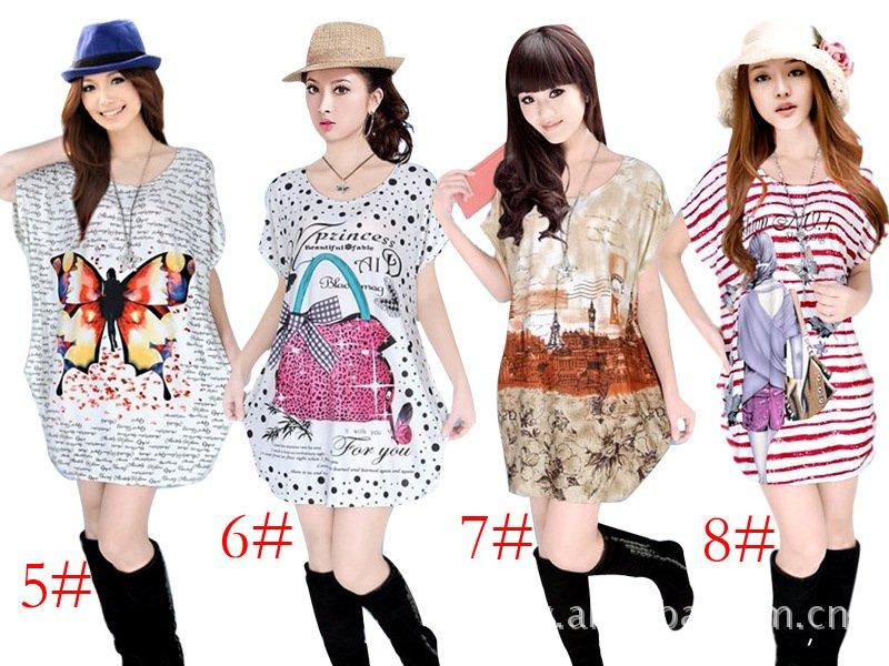 Print T-Shirt for Women