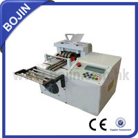Tube cutting machine XC-802