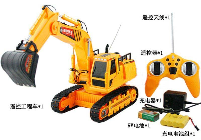 Free shipping 680 degrees rotated RC Remote control excavator with light and sound for Children's Toys&Christmas gifts C03403