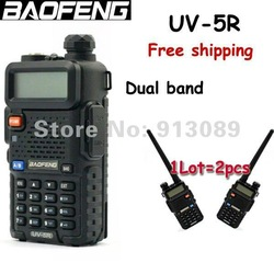Upgraded New BaoFeng UV-5R 136-174Mhz & 400-520Mhz Dual Band Dual Display Walkie Talkie(China (Mainland))