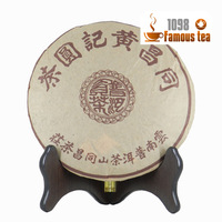 2002yr Aged Puer/Puerh/Pu'er Ripe Tea Cake,Compressed Tea leaves,Free Shipping/1098 Wholesale China