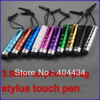 Plastic Screen Stylus Touch Pen Universal For iPhone Samsung All Smart Phone Tablet With Dust Plug, Mix Color 200pcs/lot
