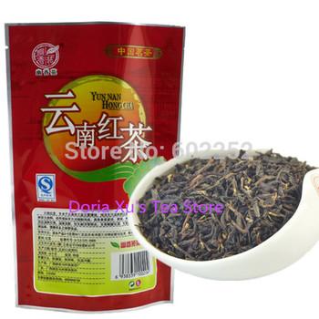 100g  Premium Dian Hong, Famous Yunnan Black Tea  Organic tea Warm stomachthe chinese tea