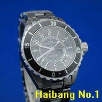 Christmas Gifts Black Analog Display Men's Quartz Movement Ceramic Band Wrist Watch A-48